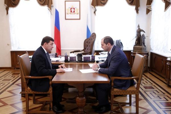 Куйвашев, Паслер, встреча|Фото: Департамент информационной политики губернатора Свердловской области