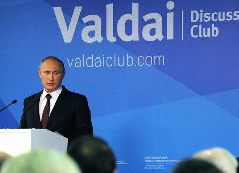 Владимир Путин, Валдай Фото: кремль