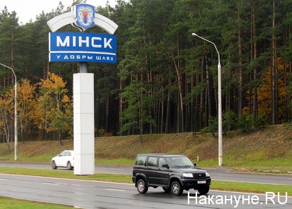минск стела|Фото: Накануне.ru