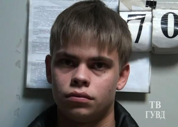 Крепак, задержание, полиция, ГБН  Фото: 66.mvd.ru