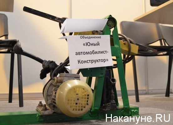 WorldSkills, Hi-Tech, рабочий, специальность, конструктор|Фото: Накануне.RU