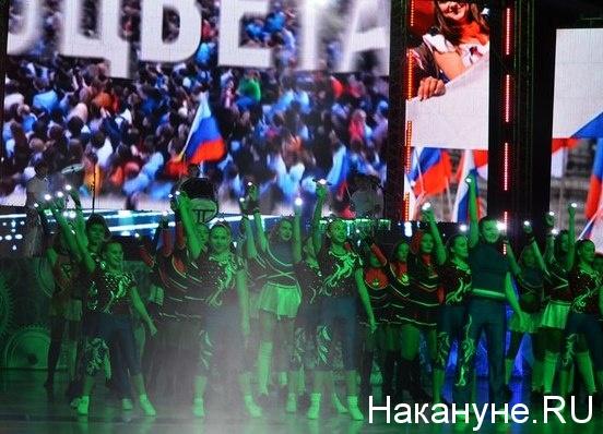 WorldSkills, танцы, танец|Фото: Накануне.RU