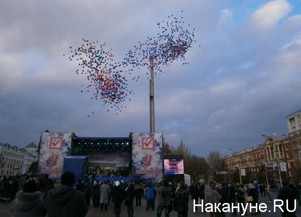 ДНР, Донецк, выборы, концерт, шары|Фото: Накануне.RU