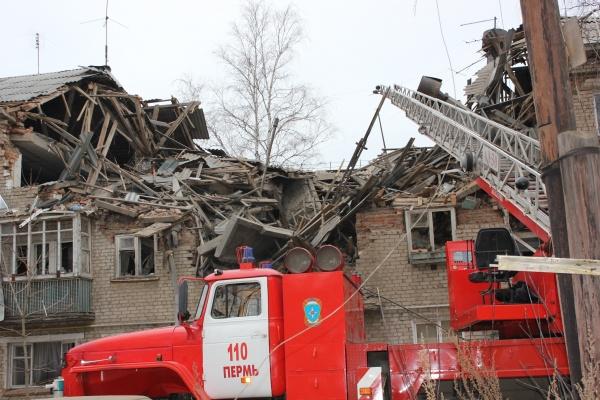взрыв, дом, обрушение|Фото: пресс-служба МЧС России по Пермскому краю