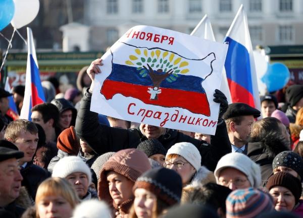 Митинг 4 ноября в Екатеринбурге|Фото: ДИП губернатора