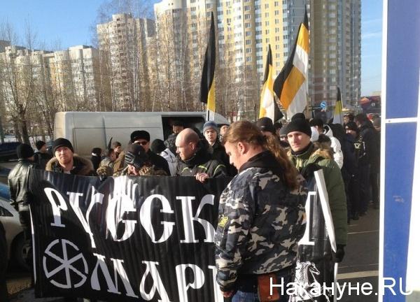 Русский марш 4 ноября 2014 в Екатеринбурге|Фото: Накануне.RU