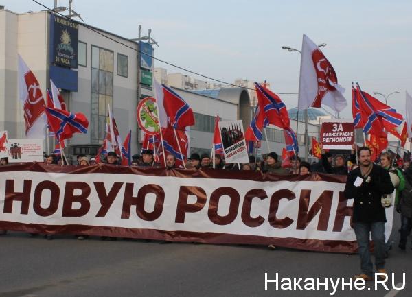 Москва, Русский марш 2014|Фото: Накануне.RU