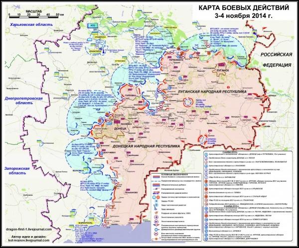 карта, днр, лнр, война, 3-4 ноября 2014|Фото: colonel cassad