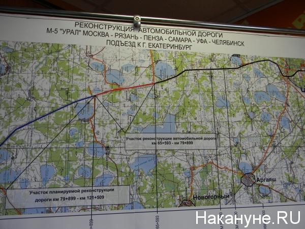 план реконструкции м5 челябинск Фото: