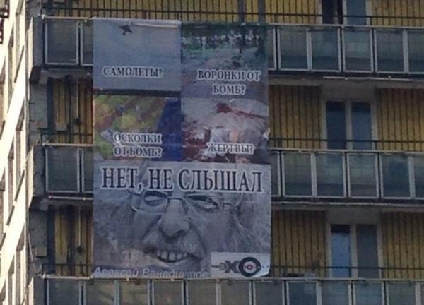 Венедиктов, Эхо Москвы|Фото: