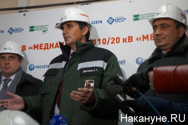 Дрегваль, Медная, подстанция, Семериков|Фото: