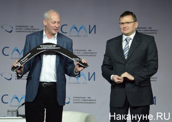 медиафорум региональных СМИ, Волин, Федечкин Фото: Накануне.RU