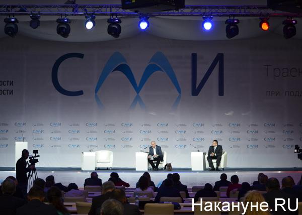 медиафорум региональных СМИ, Волин, Федечкин|Фото: Накануне.RU