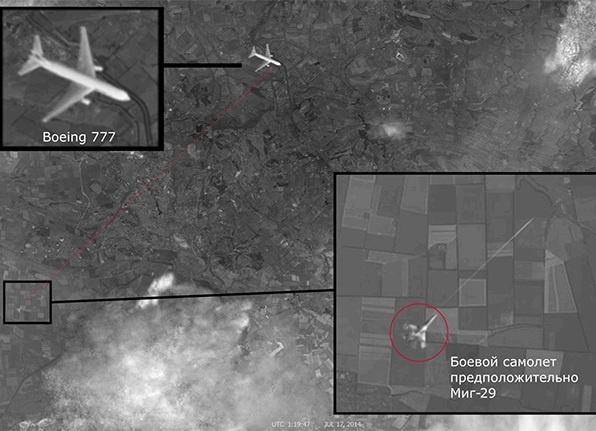 спутниковый снимок, боинг, миг-29, донецк|Фото: