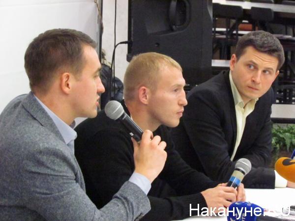 Дмитрий Михайленко Алексей Титов Илья Клюжин|Фото: Накануне.RU