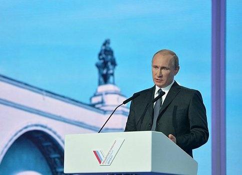 Владимир Путин, онф, форум действий Фото: кремль