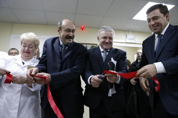 Куйвашев, Центр семейной медицины, открытие|Фото: Департамент информационной политики губернатора Свердловской области