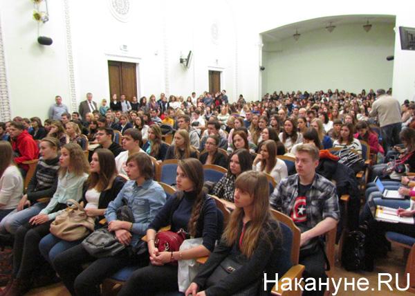 студенты, лекция УрФУ, встреча с главой Представительства Европейского союза в Российской Федераци|Фото: Накануне.RU