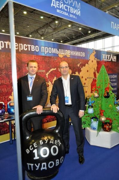 гиря выставка|Фото:пресс-служба губернатора челябинской области