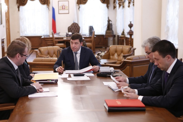 Куйвашев, совещание, Мерзлякова|Фото: Департамент информационной политики губернатора Свердловской области