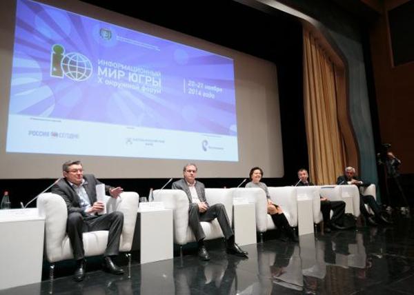 Информационный мир Югры, Наталья Комарова|Фото: admhmao.ru
