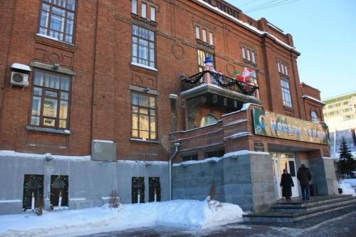 УГГУ, горный университет, вуз|Фото: