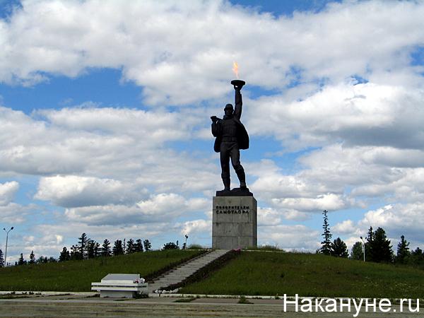 нижневартовск памятник покорителям самотлора вечный огонь|Фото: Накануне.ru