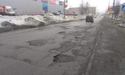 ямы, выбоины, дороги|Фото: пресс-служба прокуратуры Свердловской области