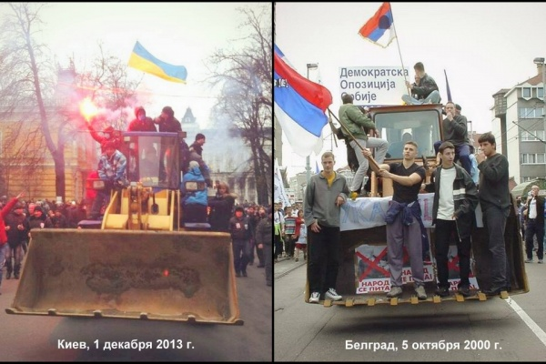 киев белград методы Фото: