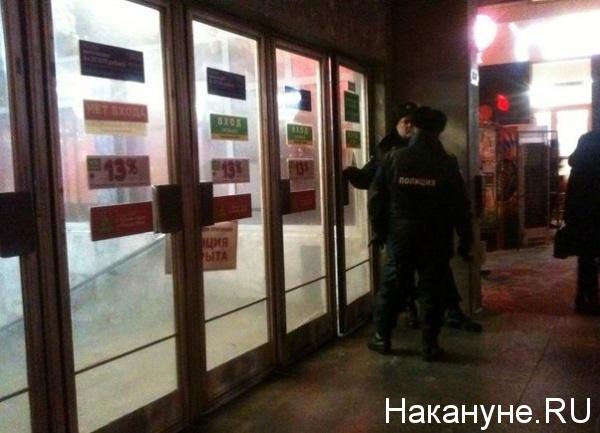 метро, станция Геологическая, полиция|Фото: Накануне.RU