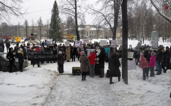 митинг, дети, Кудымкар Фото:parmanews.ru