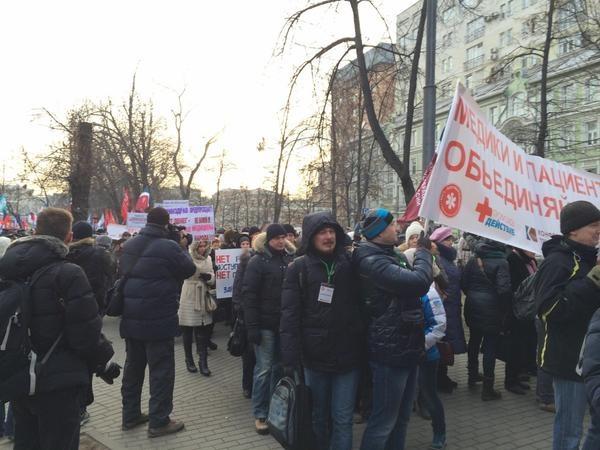 митинг, врачи, за доступную медицину, москва, 30 ноября Фото: