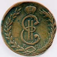 вензель императрицы Екатерины, монета|Фото:http://onumizmat.ucoz.ru/forum/18-72-1