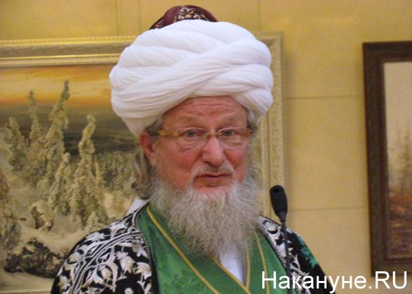 верховный муфтий России, глава Центрального духовного управления мусульман Талгат Таджуддин|Фото: Накануне.RU