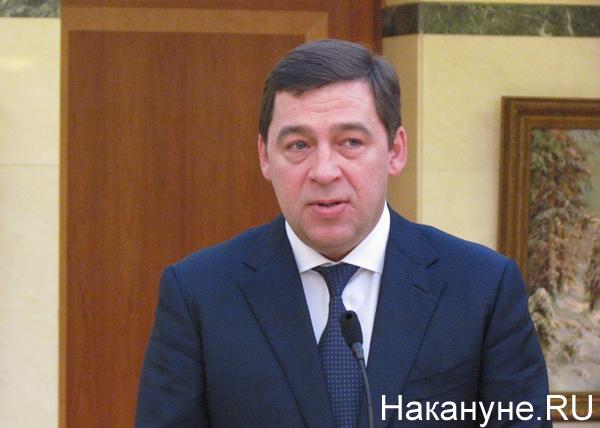 губернатор Свердловской области Евгений Куйвашев|Фото: Накануне.RU