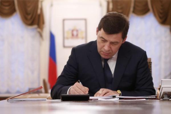 Куйвашев, подписание, бюджет|Фото: Департамент информационной политики губернатора Свердловской области