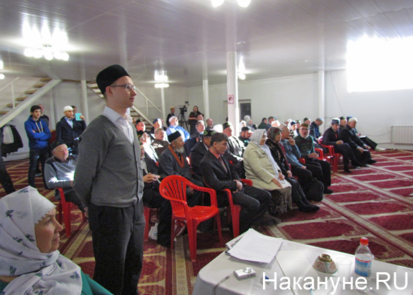 съезд мусульман Урала|Фото: Накануне.RU