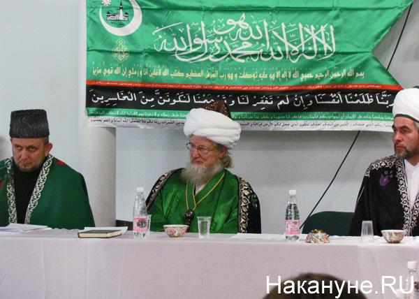 съезд мусульман Урала, Радифулла Гиндуллин, Талгат Таджуддин, Ринат Раев|Фото: Накануне.RU