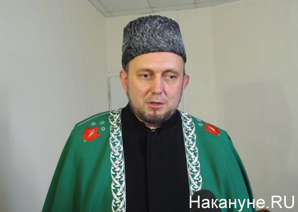 съезд мусульман Урала, Радифулла Гиндуллин|Фото: Накануне.RU