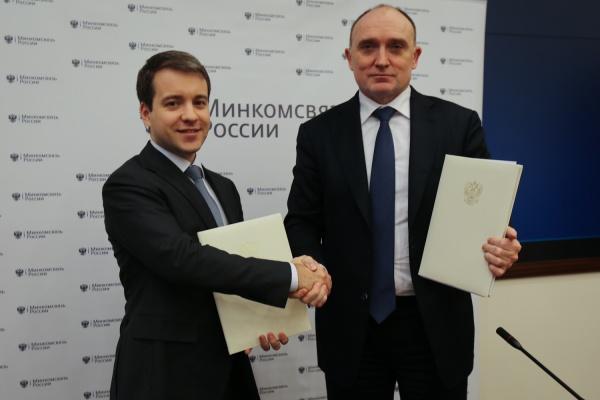 дубровский, министр связи николай никифоров Фото:пресс-служба губернатора челябинской области