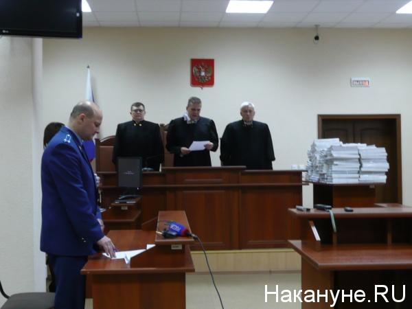суд Марина Калугина|Фото: Накануне.RU