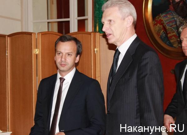 Дворкович, Фурсенко|Фото: Накануне.RU