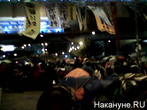 гонконг, майдан, протест|Фото: Накануне.RU