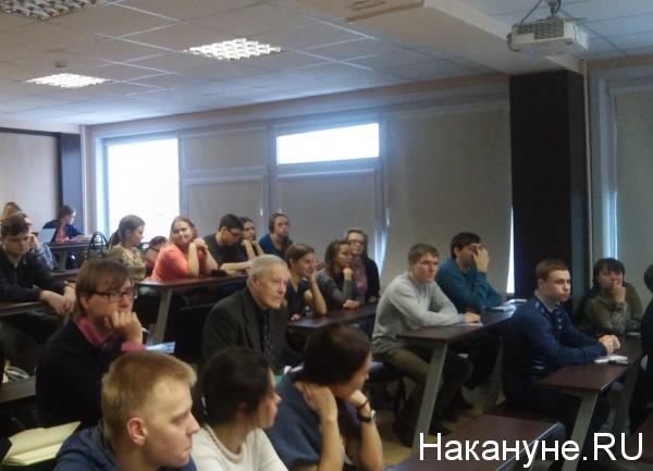 лекция, университет, урфу, студент, обучение|Фото: Накануне.RU