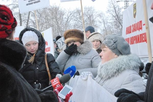 Завод рельсовых скреплений, пикет, профсоюз|Фото: пресс-служба Горно-металлургического профсоюза России