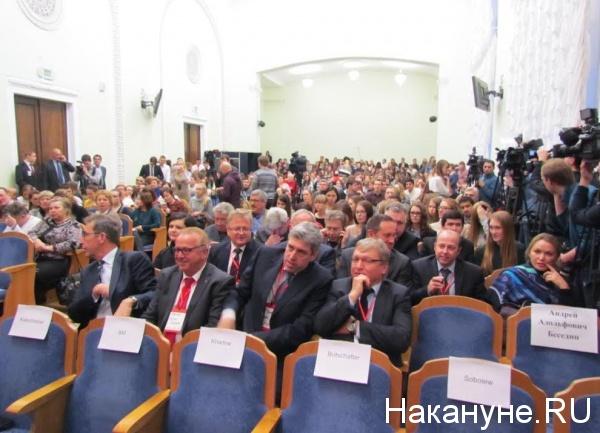 УрФУ, встреча|Фото: Накануне.RU