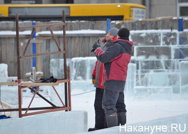 ледовый городок 2015, строительство, новый год, Екатеринбург|Фото: Накануне.RU