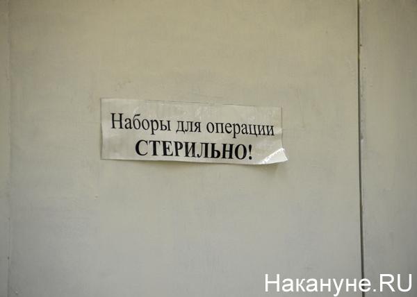 ОММ, Екатеринбург|Фото: Накануне.RU