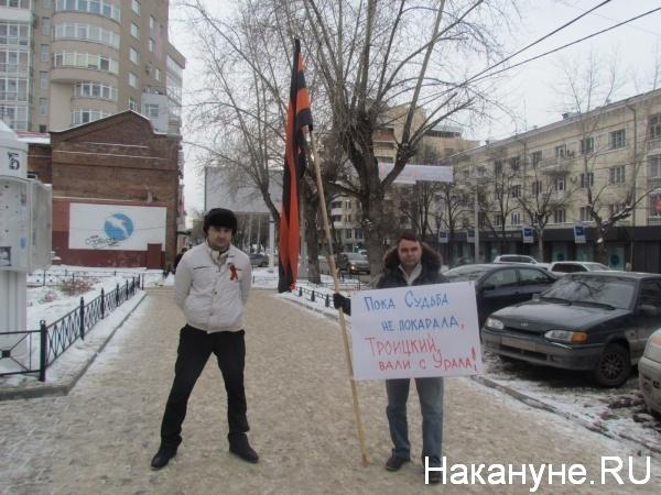 лекция,Троицкий, открытая Россия, Екатеринбург, пикет|Фото: