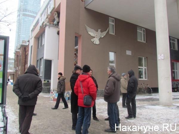лекция,Троицкий, открытая Россия, Екатеринбург, галерея Арт-птица|Фото:Накануне.RU